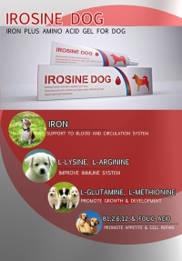 IROSINE DOG (บำรุงเลือด ชนิดเจล)
