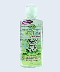 PET SHAMP Hypo Allergenic Shampoo